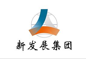 广西路桥新发展集团