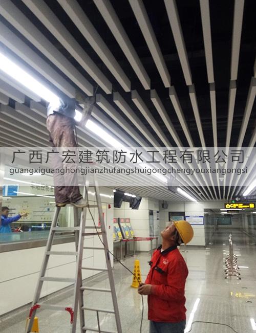 地铁防水维修