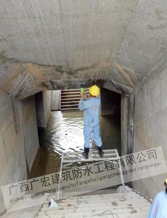 管廊防水维修